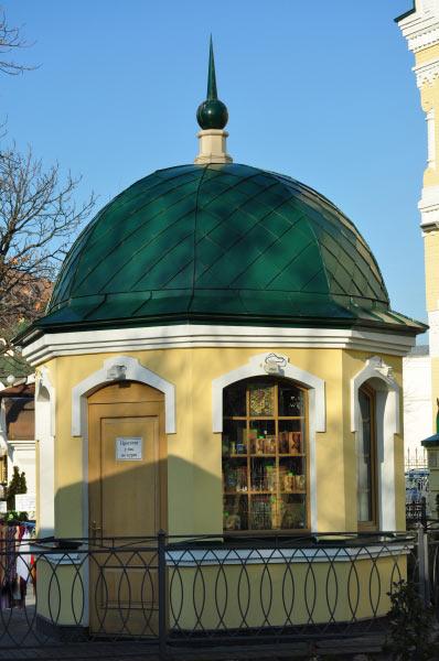 Купол церковной лавки Кмево-Печерской Лавры, Киев, металл с полимерным покрытием, шашка.