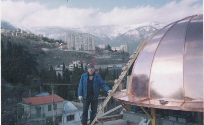 kupol-krym
